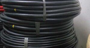 Jual Cable Power dan Control di Kota Cilegon